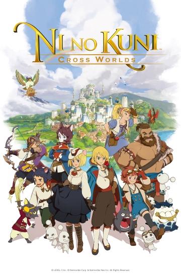 二ノ国:Cross Worlds